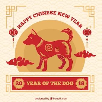 中年の犬と中国の新年の背景