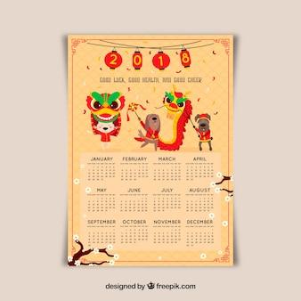 中国の新年カレンダー