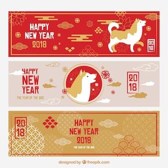 Плоские китайские баннеры нового года