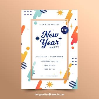 Новогодний праздничный плакат
