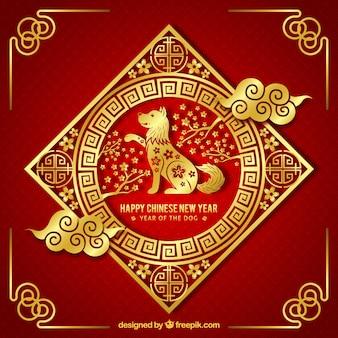 犬とエレガントな黄金の中国の新年の背景