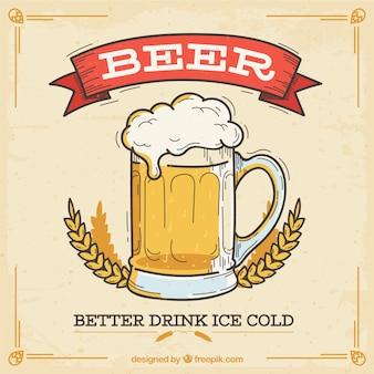 Винтажное пиво