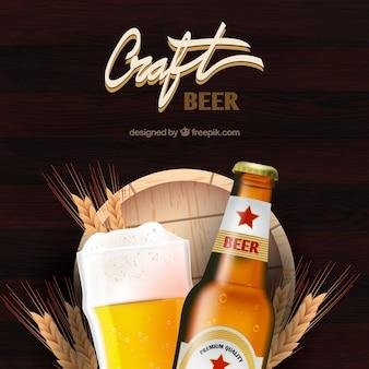 現実的なビールの背景