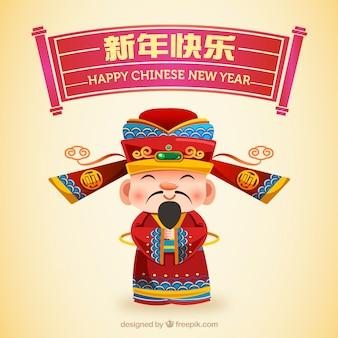 笑顔の男と中国の新年のデザイン