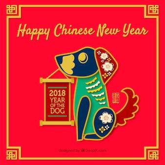 カラフルな犬と中国の新年のデザイン