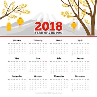 エレガントな白い中国の新年のカレンダーのテンプレート