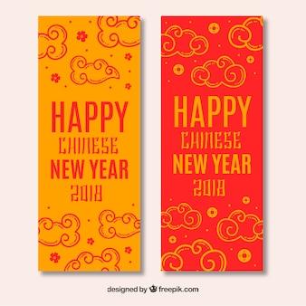 赤と黄色の中国の新年のバナー