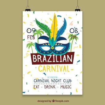 ブラジルのカーニバルのポスターテンプレートを吊るす