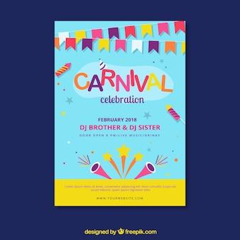 Плоский карнавальный флаер / плакат