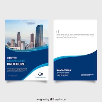 青い波のビジネスパンフレット