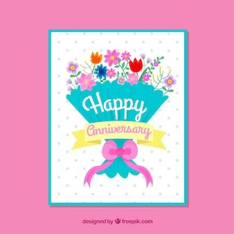 結婚記念日カード、花束