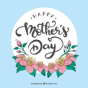 День матери наклейка