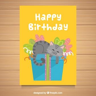 スマイリー猫の誕生日の構成