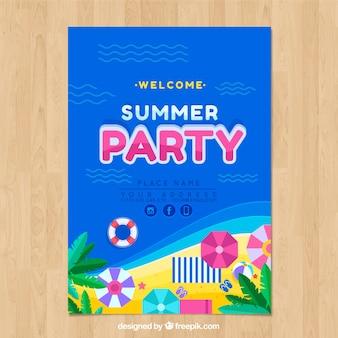フラットデザインの夏のパーティーポスターテンプレート