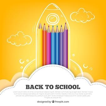 鉛筆で学校の背景に戻る