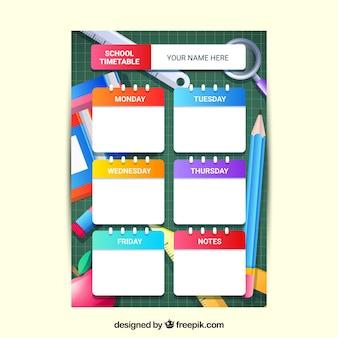 カラフルな学校の時刻表