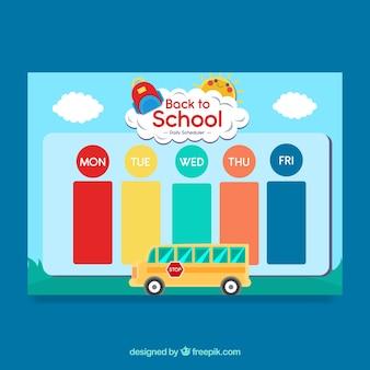 Школьное расписание для организации мероприятий