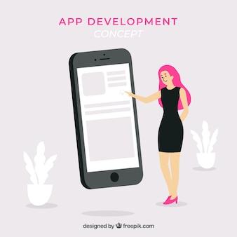 フラットデザインのアプリケーション開発コンセプト