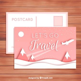 景色のある旅行のポストカード