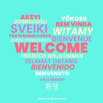 さまざまな言語のウェルカムワード構成