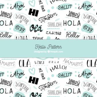 さまざまな言語で手描きのハローワードパターン