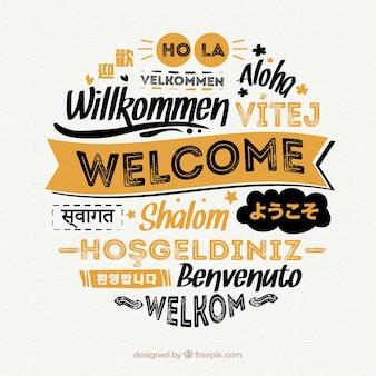 さまざまな言語のウェルカムコンポジションの背景