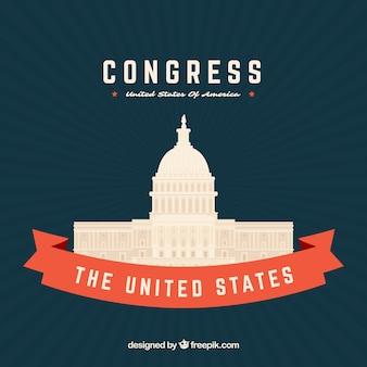 フラットスタイルの米国議会議事堂