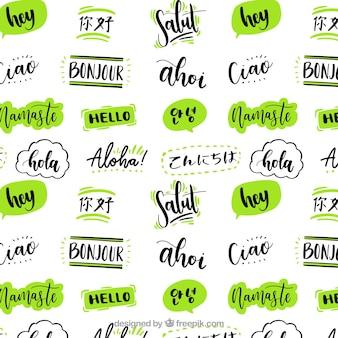 Рисованный рисунок с приветственным словом на разных языках