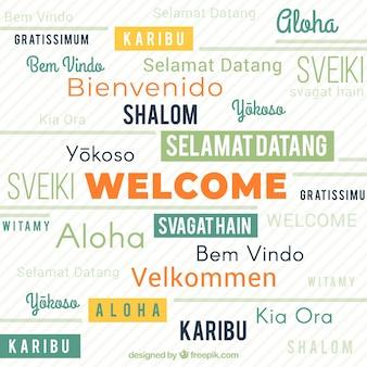 さまざまな言語で歓迎
