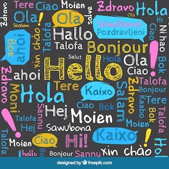 こんにちは、別の言語で