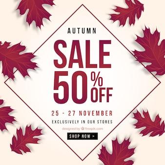 近代的な秋の販売の背景