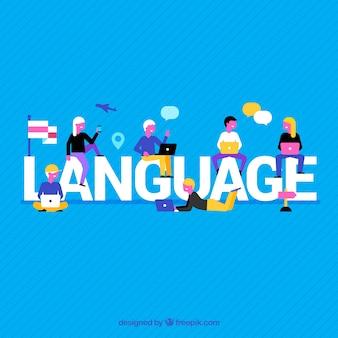 フラットなデザインの言語構成