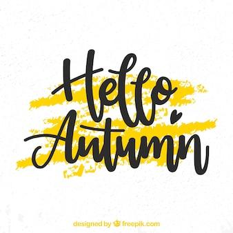 こんにちは秋の背景と文字