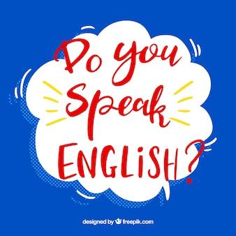 あなたは英語の背景を話しますか?