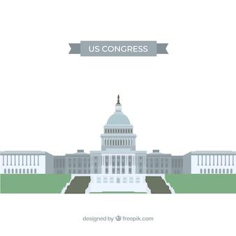 フラットなデザインの議会ビル