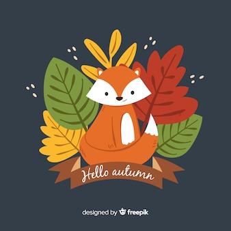 動物のかわいい秋の背景