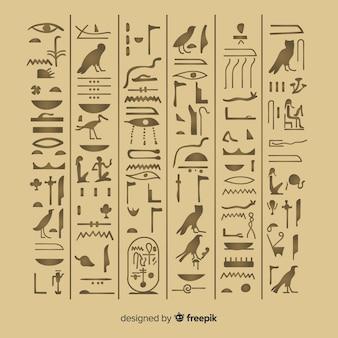 フラットデザインの古代エジプト象形文字の背景