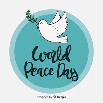 かわいいレタリングと平和の組成の素敵な一日