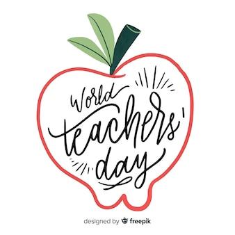 水彩画の素敵な世界教師の日の構成