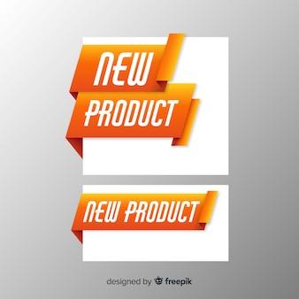 カラフルな新製品パンフレットテンプレート