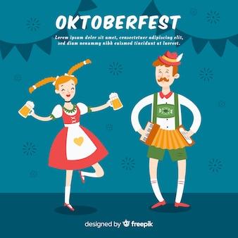 Счастливые люди, празднующие октоберфест с плоским дизайном