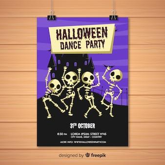 ハロウィンパーティーのポスター