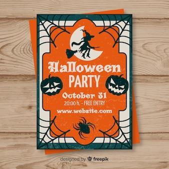 フラットデザインのハロウィンパーティーポスター
