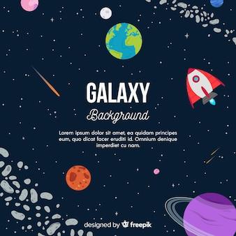 Современный фон галактики с плоским дизайном