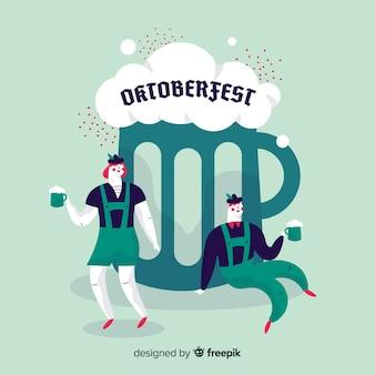 オクトーバーフェストを祝うハッピーフラットキャラクター