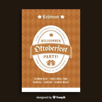 Плакат с шаблоном октоберфест с плоским дизайном