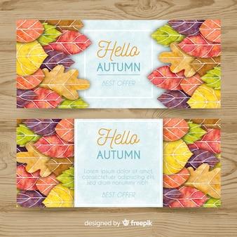 秋の販売のバナーは、水彩スタイルで設定