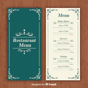 ヴィンテージの装飾品を備えたエレガントなレストランメニューテンプレート