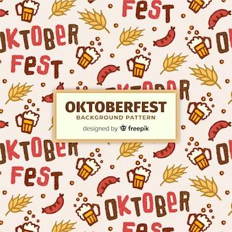 オクトーバーフェストの背景パターンと食べ物と飲み物の要素