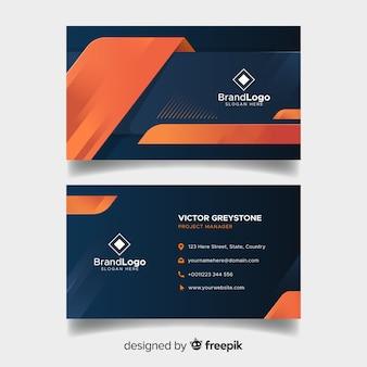 Элегантный шаблон визитной карточки с геометрическим дизайном